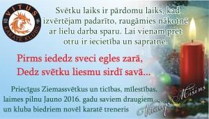 vitus_dec_2015